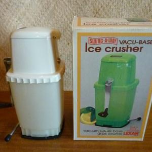 1960_s_boxed_swing_a_way_ice_crusher
