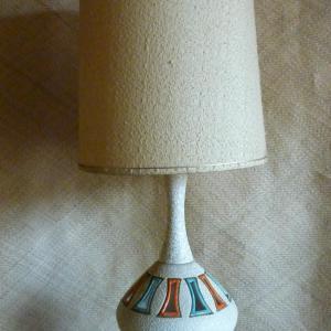 1960_s_american_table_lamp