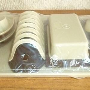 1970_s_plastic_breakfast_picnic_set