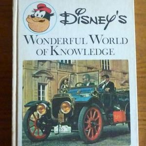 1973_disneys_wonderful_world_of_knowledge_transportcu1