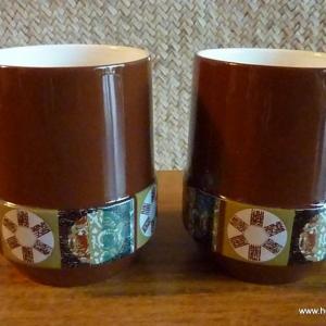 pair_of_1960_s_carltonware_2710_cups