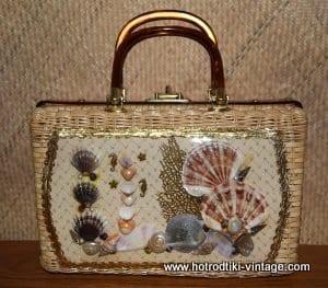 1950_s_lucite_&_wicker_shell_handbagcu1